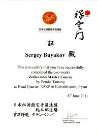 ZenKumon Master Course