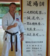 Буяков Сергей Александрович 6-й дан, шеф-инструктор Московского отделения NSKF